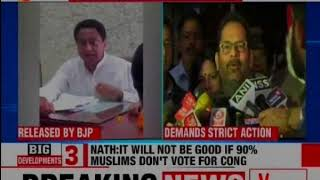 Top BJP leaders move Election Commission against Kamal Nath - NEWSXLIVE