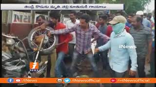 Road Mishap In Mancherial | 2 Lost Life And 2 Wounded | iNews - INEWS