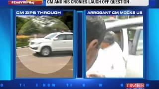 """People will have to bear it,"" Karnataka CM Siddaramaiah - TIMESNOWONLINE"