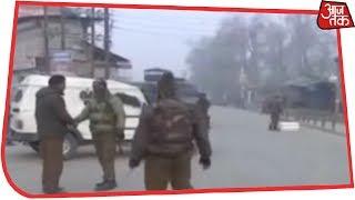 Kashmir में मुठभेड़ में ढेर हुआ 14 साल का आतंकी मुदासिर, 5 महीने पहले भागा था घर से - AAJTAKTV
