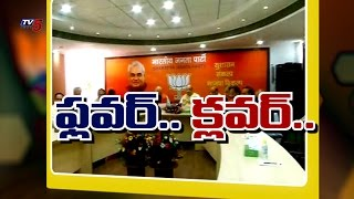 Will BJP Join Hands With NCP or Shiv Sena? | Maharashtra : TV5 News - TV5NEWSCHANNEL