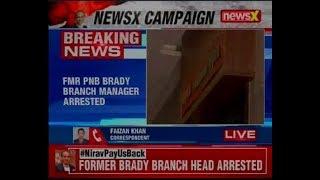 PnB Fraud Case:CBI arrests GM rank officer of PnB,who was Branch Head at Mumbai's Brady House branch - NEWSXLIVE