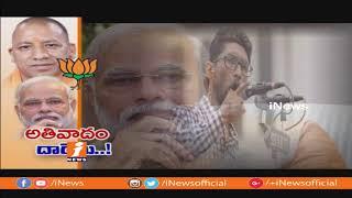 4PM NEWS 0 Segment 5 - INEWS