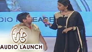 Akshat Singh Says PK Dialouge at A Aa Audio Launch || Nithiin, Samantha, Trivikram, Mickey J Meyer - ADITYAMUSIC
