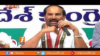 High Tension In TRS MLA Candidates Over KCR Plan B | Loguttu | iNews - INEWS