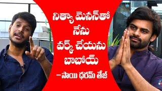 Supreme Hero Sai Dharam Tej Interviews Sundeep Kishan | Okka Ammayi Thappa | Nithya Menen - IGTELUGU