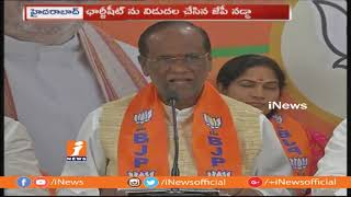 Telangana BJP Release Praja Chargesheet On TRS Govt Governance | Laxman | iNews - INEWS