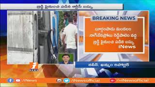 RTC Bus Roll Over at Nagineniprolu Village | 34 Wounded | Bhadradri Kothagudem | iNews - INEWS