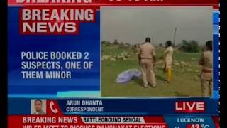 Body of 16-year-old found in Greater Noida; boy went missing from his Ghaziabad residence - NEWSXLIVE