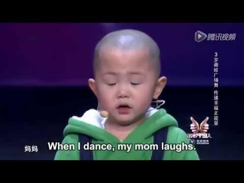 Танцующий мальчик 3-х лет из Китая!