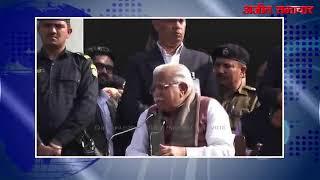 video:यमुनानगर : भ्रष्टाचार की घटना का पता चलते ही उस पर की जाती है कारवाई - मुख्यमंत्री