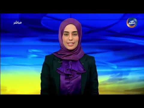 نشرة أخبار التاسعة مساءً   خلافات وانقسامات واشتباكات تعصف بمليشيا الحوثي بمحافظة إب  (17 فبراير)