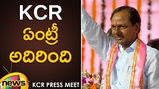 KCR Grand Entry At TRS Bhavan to Address Press and Party Cadre | KCR Latest News Updates | MangoNews - MANGONEWS