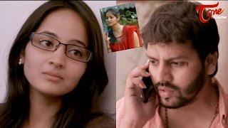 Premalo Sidhu Shruthi Trailer | A Sandeep Raj Film - TELUGUONE