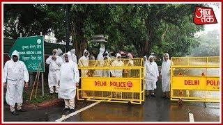 More Than 25 Roads Blocked In Delhi Today For Atal Bihari Vajpayee's Funeral Procession - AAJTAKTV