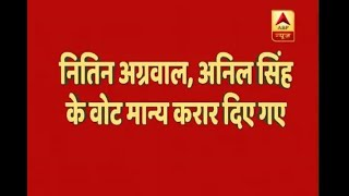 Rajya Sabha Elections: SP MLA Nitin Agrawal and BSP MLA Anil Sinha vote in favour of BJP, - ABPNEWSTV