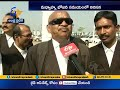 No move to shift High Court | Lawyers Protest At Amaravati
