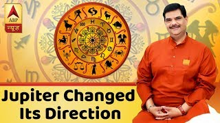 GuruJi With Pawan Sinha: Know how will Jupiter affect your bank balance - ABPNEWSTV