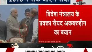 Watch: Experts' take on Indo-Pak relations - ZEENEWS