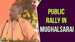 CM Yogi Adityanath Speech Public Rally in Mughalsarai, Uttar Pradesh | Yogi Adityanath Speech - MANGONEWS
