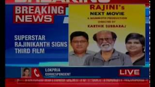 Actor Rajinikanth signs third movie with Sun pictures - NEWSXLIVE