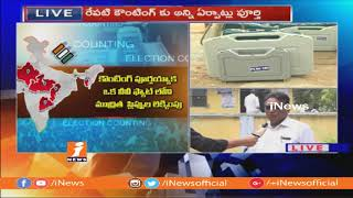 All Arrangements Set For Telangana Assembly Election Counting In Khammam | iNews - INEWS