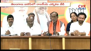 Telangana BJP Leaders Focus on Lok Sabha polls | CVR News - CVRNEWSOFFICIAL
