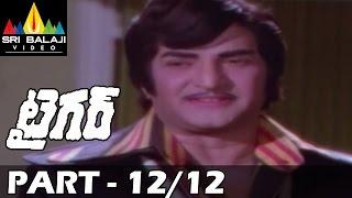 Tiger Telugu Full Movie   Part 12/12   NTR   Rajinikanth   Subhashini   Sri Balaji Video - SRIBALAJIMOVIES