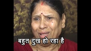 Atal Bihari Vajpayee's niece Rekha Shukla breaks into tears as she talks about ex-PM - ABPNEWSTV