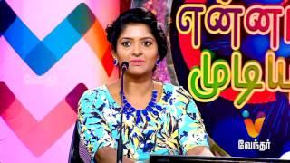 Ennal Mudiyum VJ 27-11-2016 Vendhar TV Show | Episode 03
