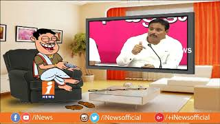 Dada POlitical Punches On TRS Leader Danam Nagender | Pin Counter | iNews - INEWS