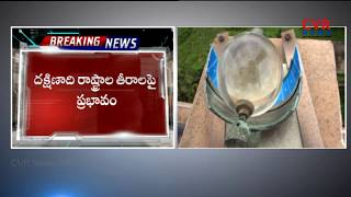 Depression brings more rains in Coastal Andhra | High Alert in Coastal Area | CVR News - CVRNEWSOFFICIAL