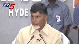Chandrababu Press Meet over Cyclone Compensation : TV5 News - TV5NEWSCHANNEL