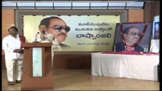 Ramanaidu Condolence Meet 10 - TFPC