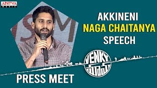 Akkineni Naga Chaitanya speech @ Venky Mama Press Meet - ADITYAMUSIC