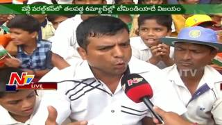 People Craze about ICC Champions Trophy Final Match in Hyderabad || NTV - NTVTELUGUHD