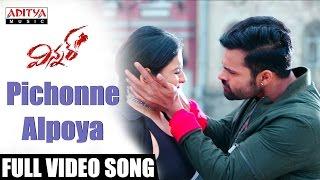 Pichonne Aipoya Full Video Song || Winner Video Songs || Sai Dharam Tej, Rakul Preet|| Thaman SS - ADITYAMUSIC
