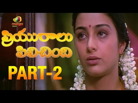 Priyuralu Pilichindi Full Movie - Part 2/12 - Ajith, Aishwarya Rai, Tabu, Mammootty