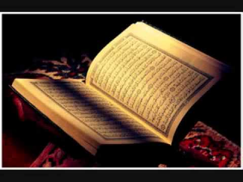 Best Quran Recitation :  Surah Quraish - By Yousuf Kalo