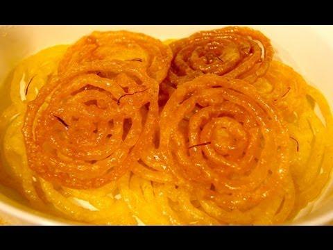 Shirini Zulbia شیرینی زولبیا