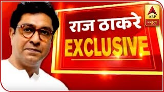 It doesn't matter if my speeches benefit Cong-NCP but BJP should not gain: Raj Thackeray - ABPNEWSTV