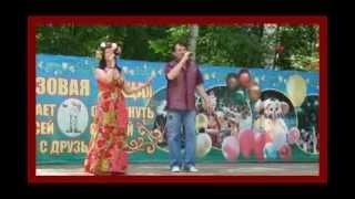 Музыкальный праздник с дуэтом две души