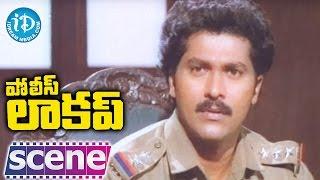 Police Lockup Movie Scenes - Vijayashanti Reveals Her Secret To Vinod Kumar || Kodi Rama Krishna - IDREAMMOVIES