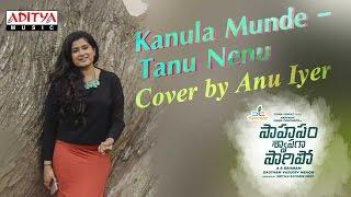 Kanula Munde - Tanu Nenu by Anu Iyer || Saahasam Shwasaga Saagipo Cover Version - ADITYAMUSIC