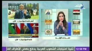 بالفيديو.. موسى: ملك الأردن قاد طائرته بنفسه لحضور القمة العربية