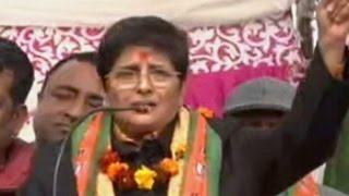 Barack Obama visit used by BJP's Kiran Bedi as selling point in campaign - NDTV
