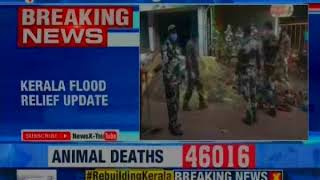 Kerala flood relief update: State Mla's, Mlc's & MP's to donate monthly salary to flood victims - NEWSXLIVE
