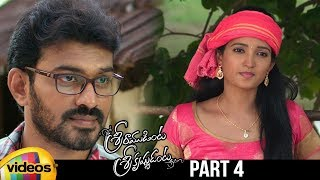 Sri Ramudinta Sri Krishnudanta 2019 Latest Telugu Movie HD | Deepthi Setty | Part 4 | Mango Videos - MANGOVIDEOS