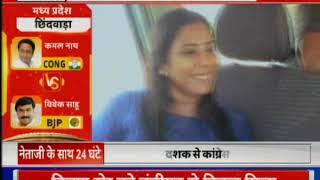 Madhya Pradesh CM Kamal Nath interview: कमलनाथ और उनके बेटे नकुल नाथ के साथ ख़ास बातचीत - ITVNEWSINDIA