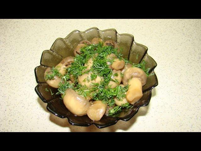 Вкусные маринованные шампиньоны рецепт фото